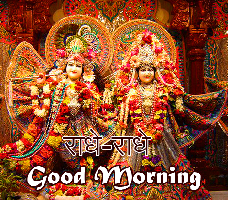 Shri Radhe Radhe Good Morning Image