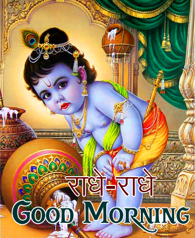 Sri Krishna Radhe Radhe Good Morning Wallpaper