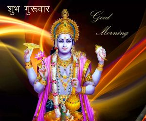 Subh Guruwar Good Morning with Vishnu Bhagwan HD Image