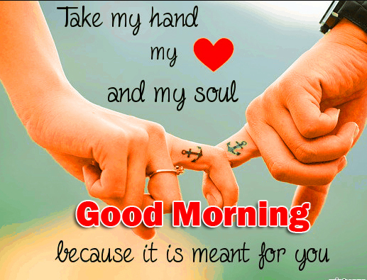Sweet Love Message with Good Morning Wish
