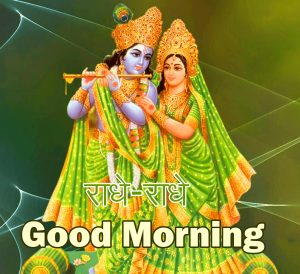 Traditional Radhe Radhe Good Morning Image