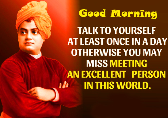 Vivekananda Quotes Good Morning Latest Picture
