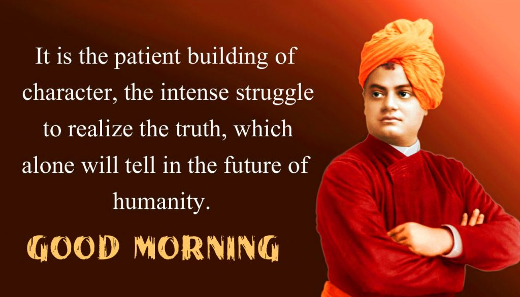 39+ Best Vivekananda Quotes Good Morning Pictures