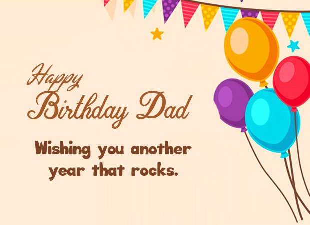 Animated Happy Birthday Dad Wish with Balloons