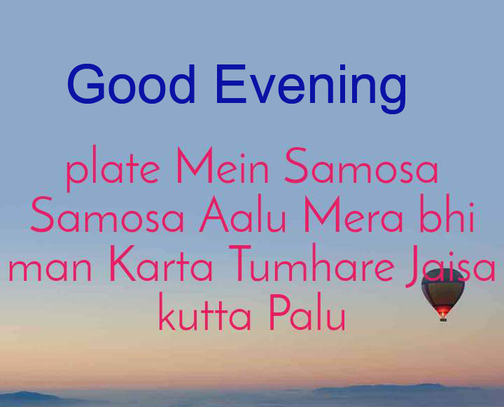 Beautiful Samosa Quotes with Good Evening Wish