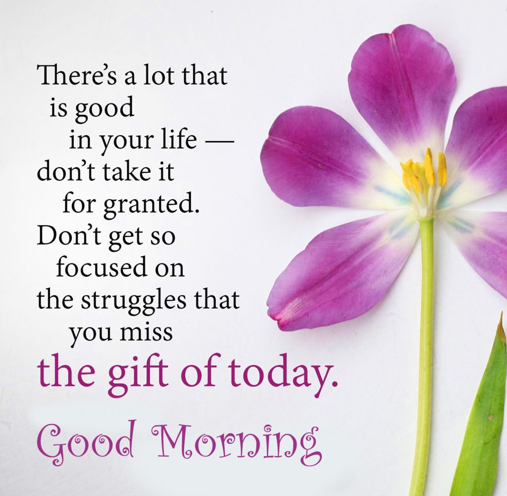 56+ Good Morning God Images With Quotes (Latest pics)