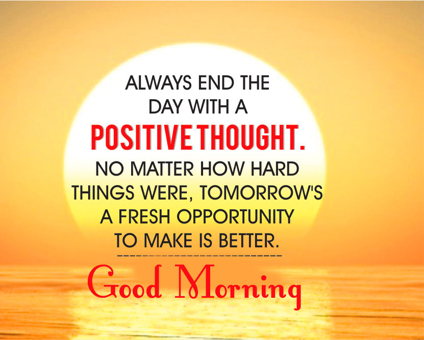 Good Morning Wish with Motivational and positive Quotes