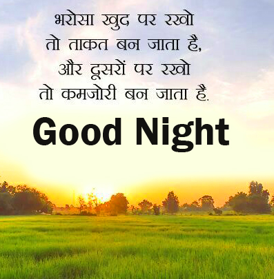 Good Night with Hindi Quotes Picture HD
