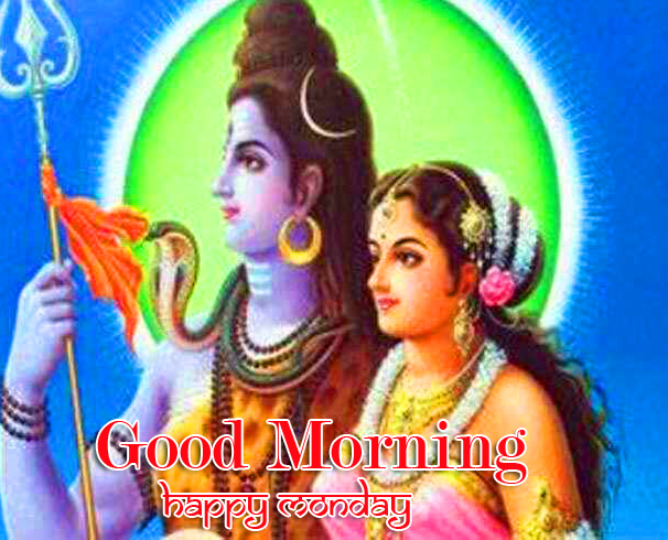 HD Shiva and Parvati Good Morning Happy Monday Picture