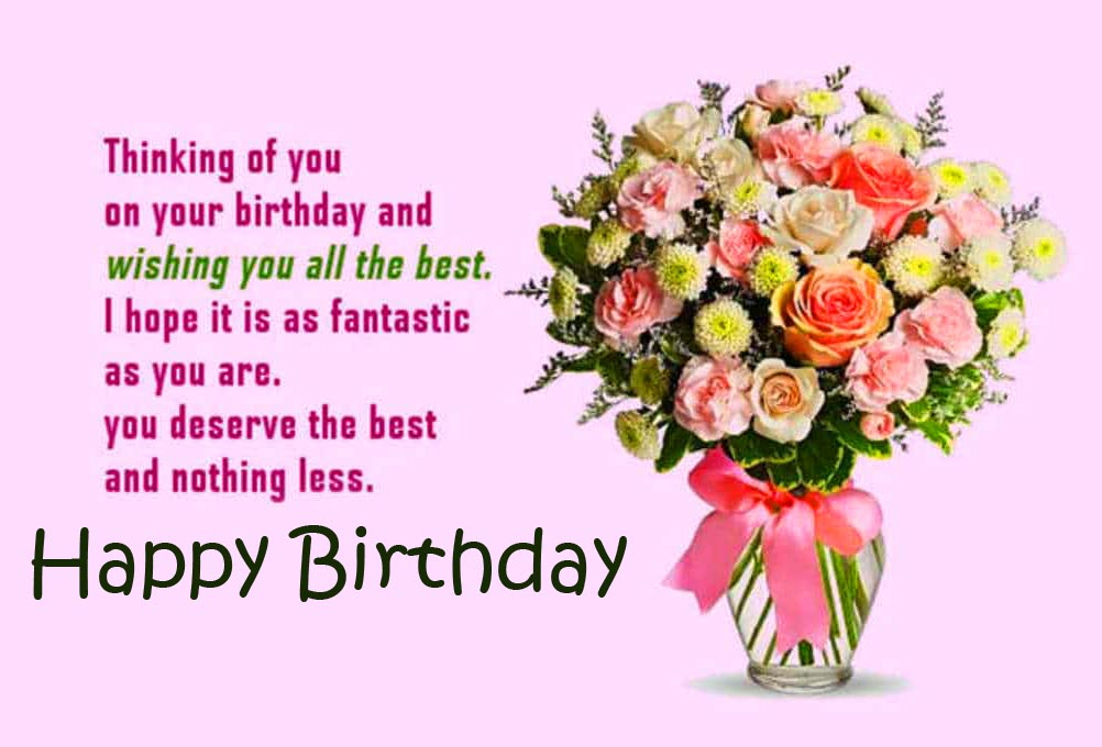 Happy Birthday Message with Flowers Image
