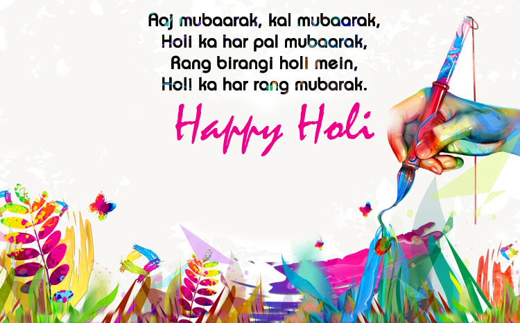 Happy Holi Message in English Pic