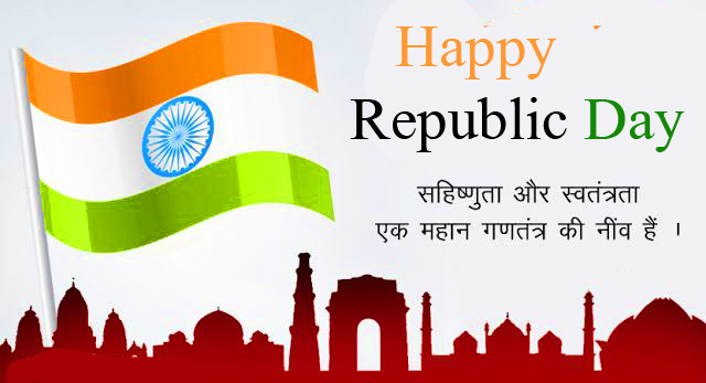 Happy Republic Day Pic with Hindi Quotes