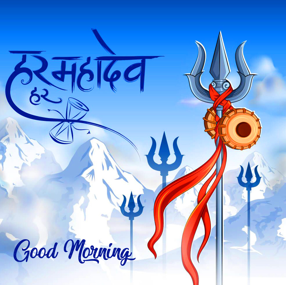 Har Har Mahadev Good Morning Image