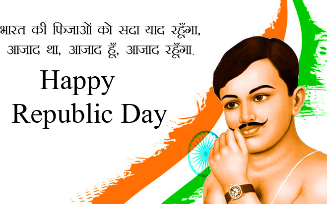 Hindi Freedom Quotes with Happy Republic Day Wish