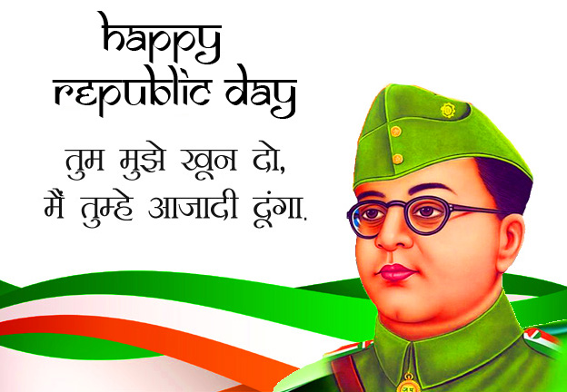 Hindi Quotes with Happy Republic Day Wish