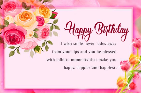 Message with Happy Birthday Wish