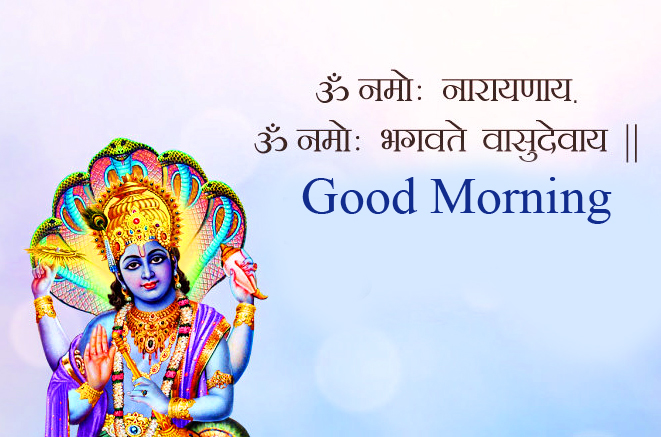 Religious God Quotes Good Morning Image