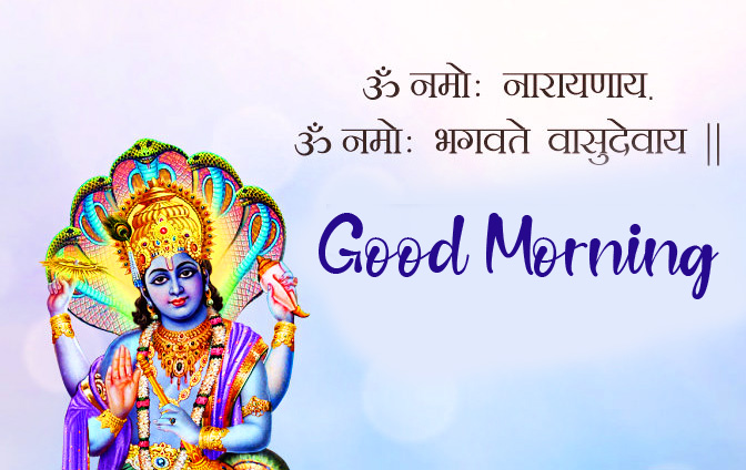 Religious Hindi God Quote Good Morning Image