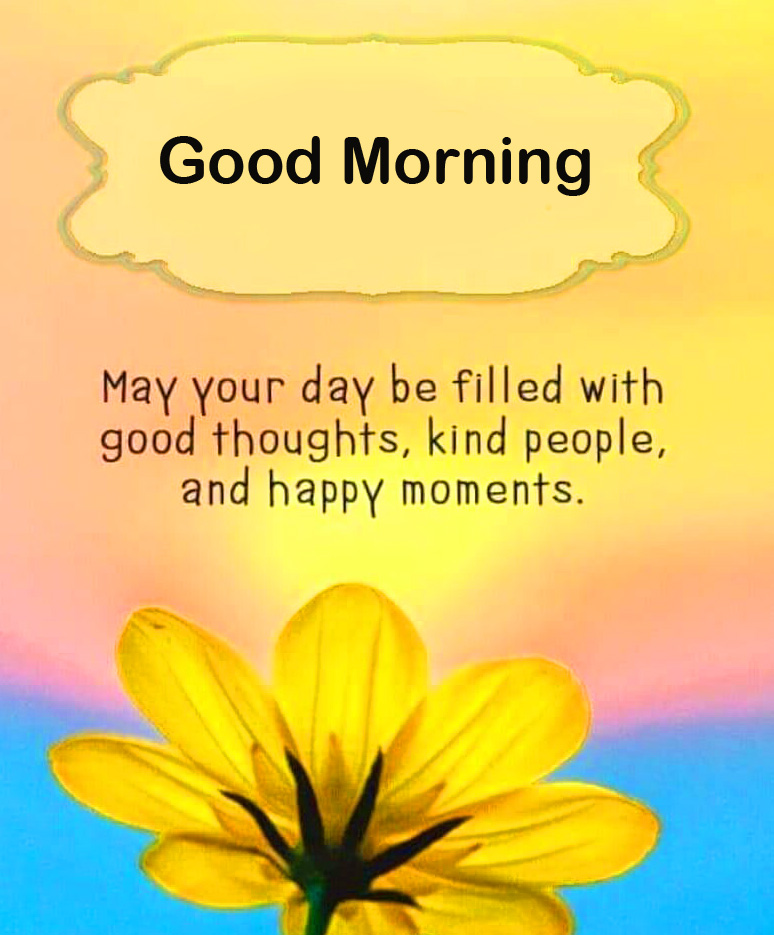 Good Morning Flower with Message