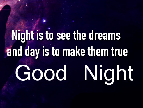 Good Night Wish with Blessing Quote