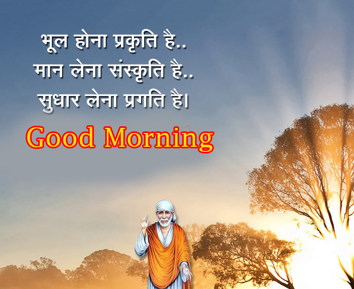 Latest Hindi Quote HD Good Morning Wallpaper