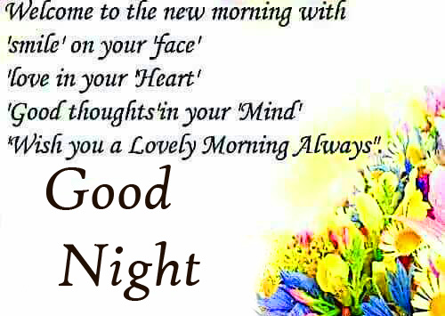 Lovely Blessing Quote Good Night Wallpaper