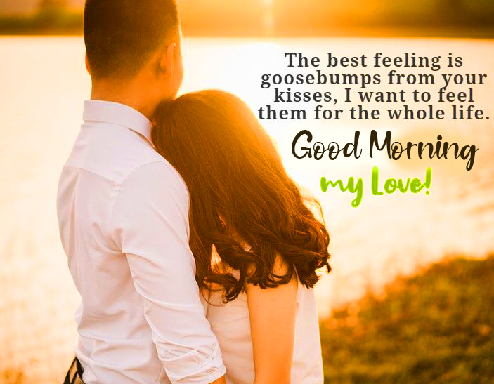 Sweet and Romantic Good Morning Message Wallpaper