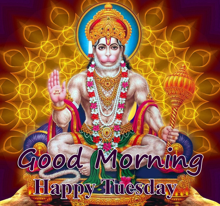 Latest Hanuman Ji Good Morning Happy Tuesday Image